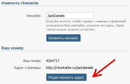 http://www.moipost.ru/_bl/0/67225803.jpg